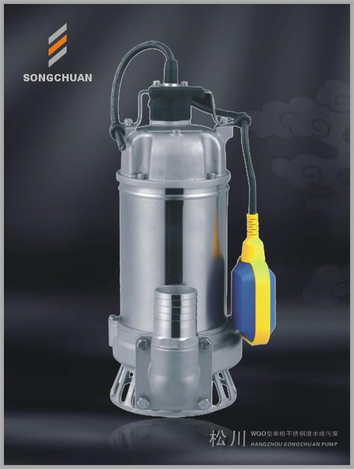 污水排污泵 污水潜水泵