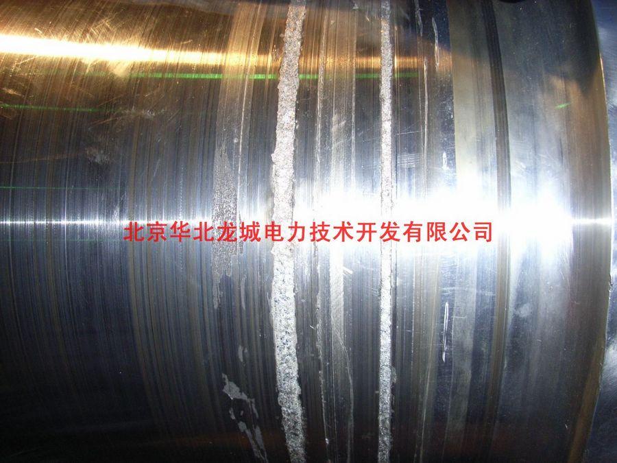 汽轮机发电机转子轴颈修复