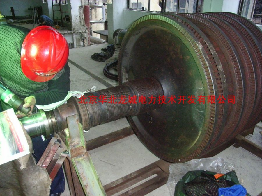 汽轮机轴颈冷焊修补