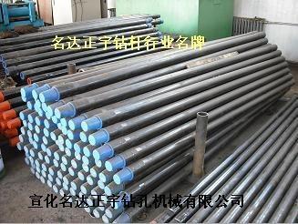 76X3米钻杆 76潜孔钻杆 76钻杆诚信通 76钻杆制造商