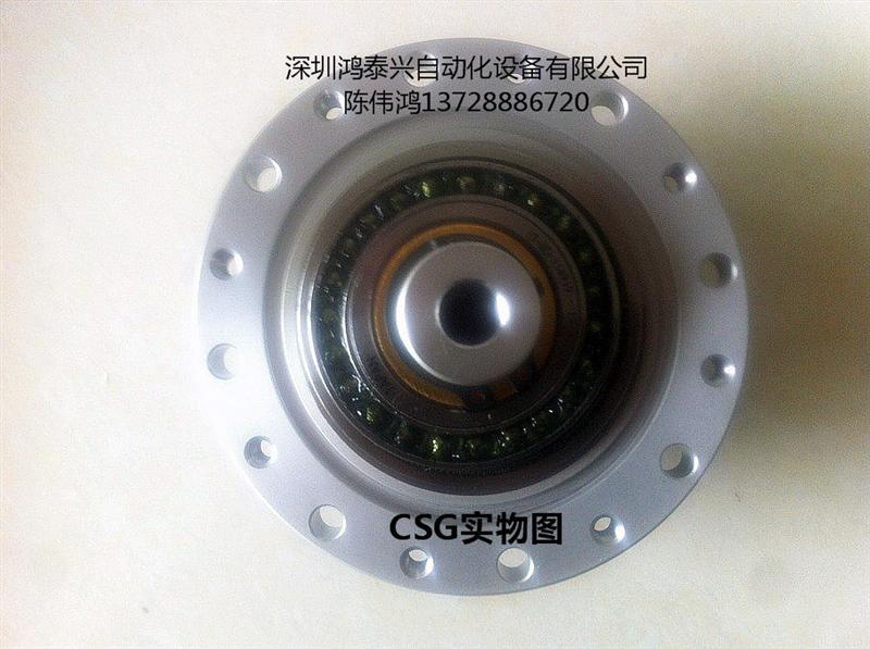 HarmonicDrive谐波减速机CSG系列 组合型