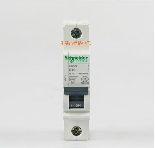 ic65n-1p/16a施耐德小型断路器