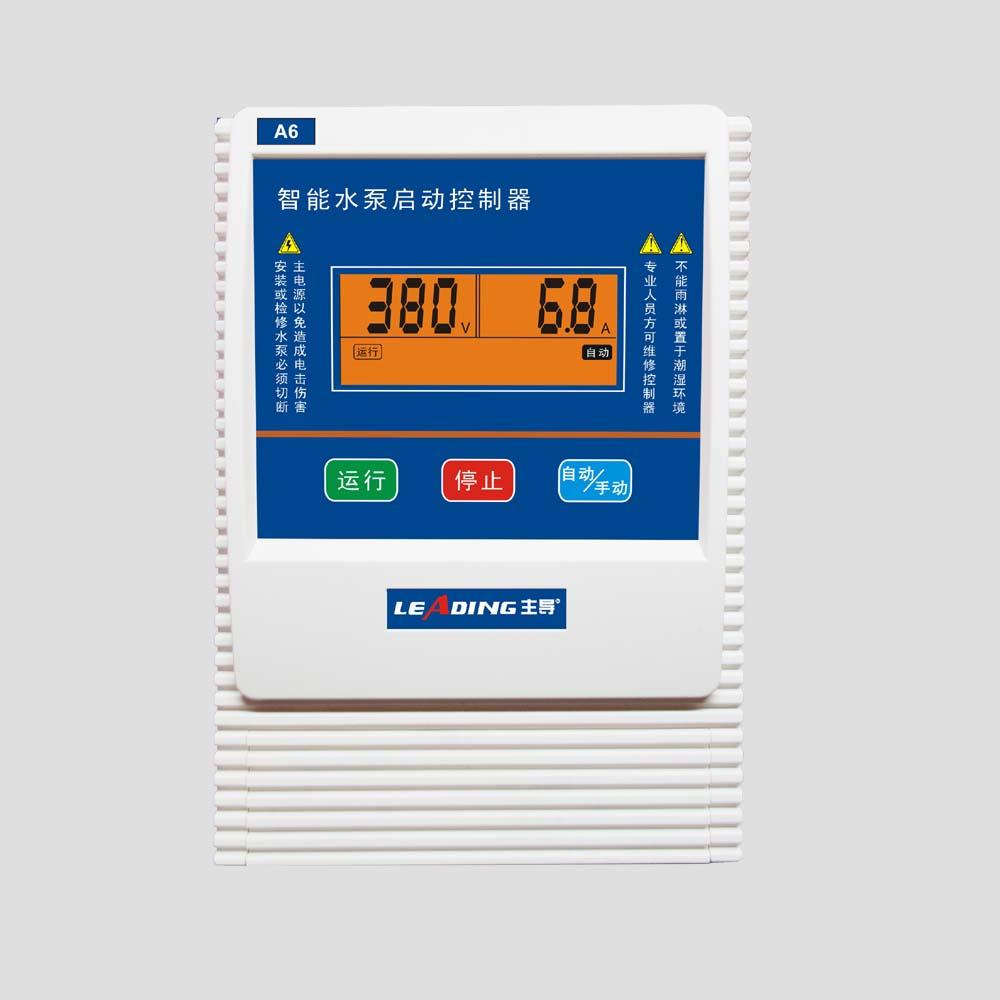 智能水泵控制器-A6