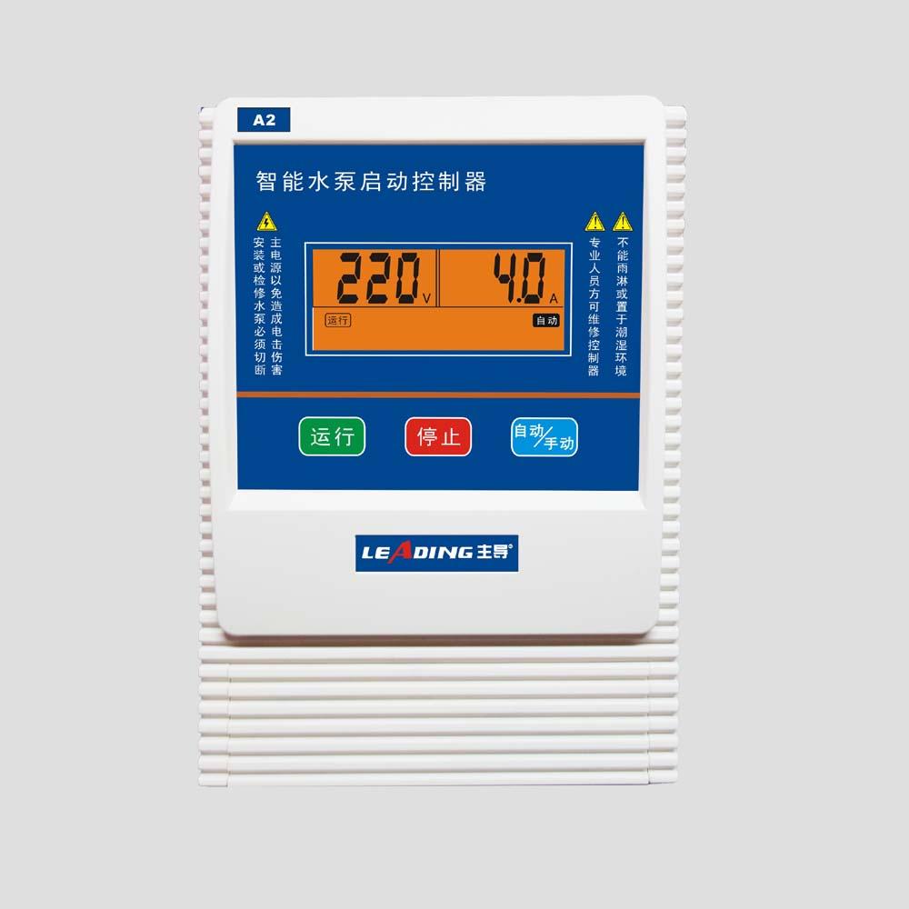 智能水泵控制器-A2