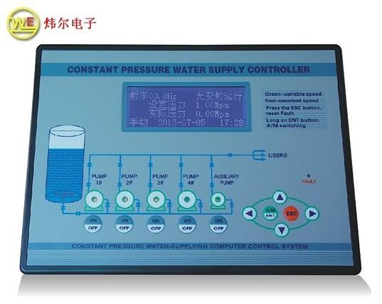 恒压供水控制器WE-S生活供水系列 产品名:WE-S生活供水系列 产品编号: WE-S241-1 产品特点:  高档、大方  大屏全中文液晶显示  手/自动一键切换  故障泵功能,方便检修与维护  0~5V(10V)或4~20mA压力信号反馈  高峰供水和定时供水任意设定  整机高度简洁,操作方便,外观时尚,4*12大尺寸液晶,中文汉字显示,指示信息全面,丰富而的中文提示,使一般的泵房管理人员无需经过复杂的培训,也能对各项操作运用自如,而无需专业工程师对其操作。而对于安装调试人员,而电话沟通即