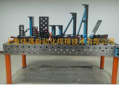 新型铝焊机铸铁柔性焊接工装夹具