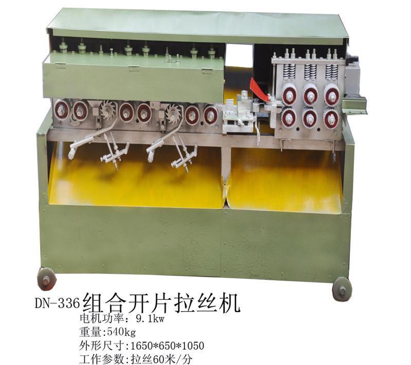 筷子机器(厂家直销 质量保证)