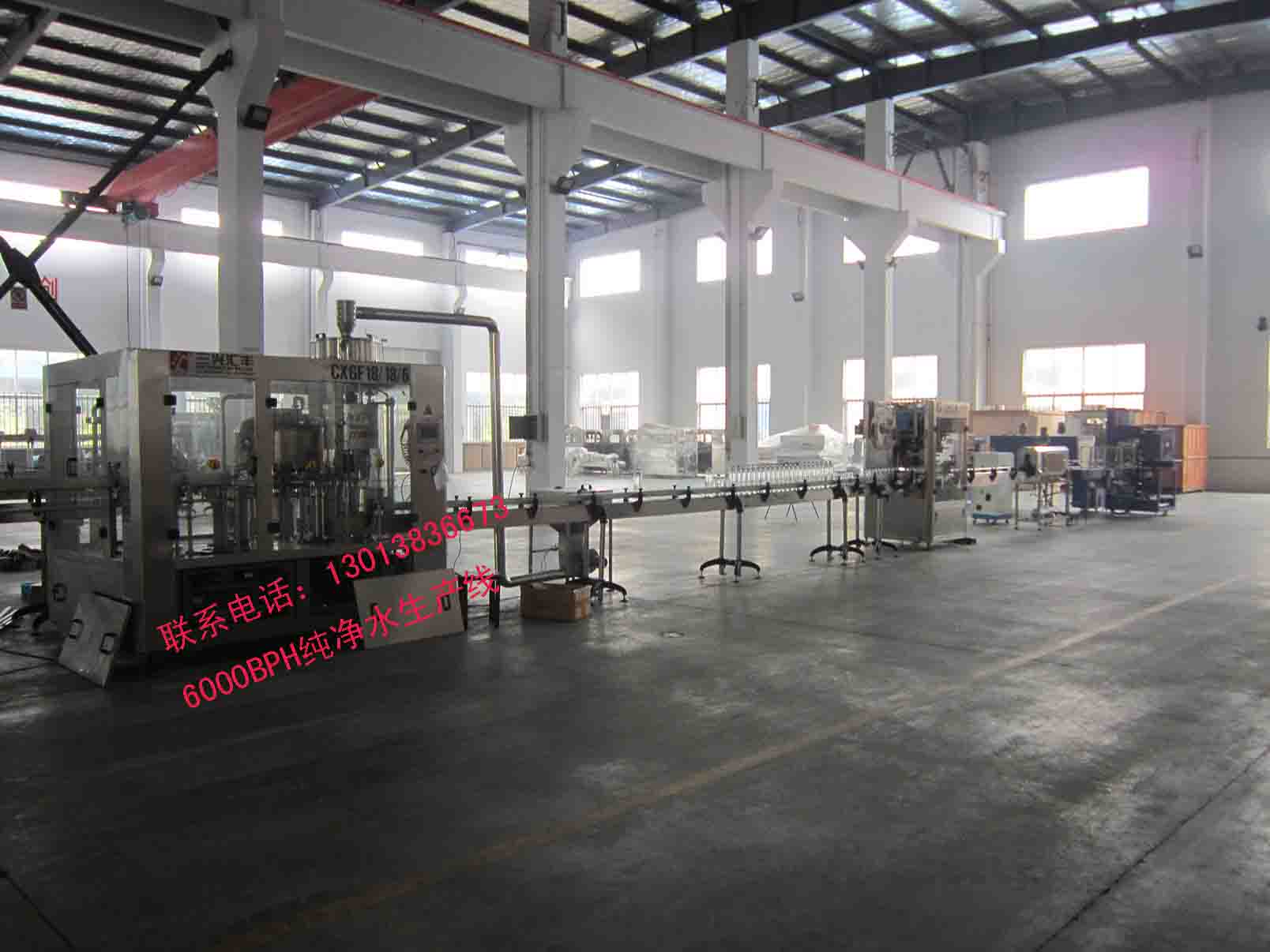 灌装机械-供应纯净水生产设备-中华机械网