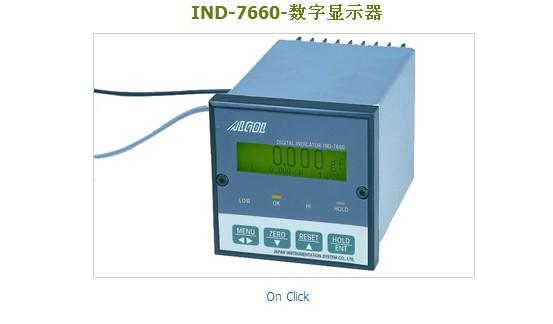 数字显示器-中华机械网