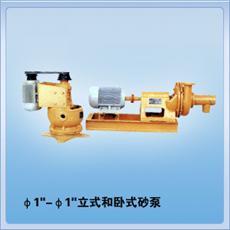自定中心振动筛_SZZ型自定中心振动筛生产厂家