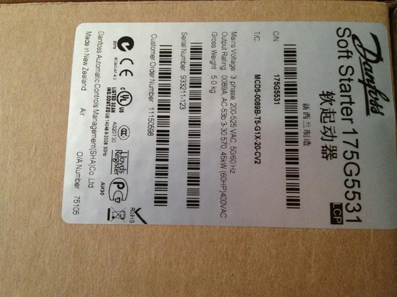 变频器-供应一级代理丹佛斯软启动器mcd500系列-中华