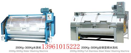 全钢变频砂洗机,变频面料脱水机,烘干机厂家首选通洋洗涤机械