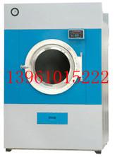 床单被套水洗烘干设备,烘干机,三滚烫平机,洗脱机