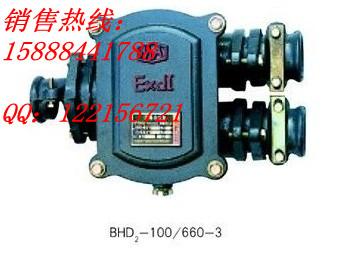 -供应正安矿用低压电缆接线盒bhd2-100