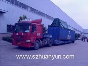 深圳低板车盐田蛇口港码头特种箱超高超宽框架箱开顶箱拖车运输