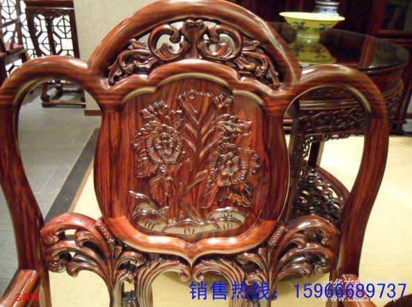 木工雕刻机-供应红木桌椅靠背雕刻机-中华机械网