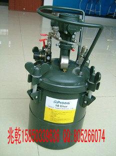宝丽涂料压力桶  宝丽自动压力桶  气动油漆压力桶 油漆压力罐 喷