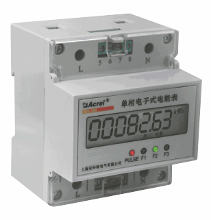 安科瑞DDSD电能计量表