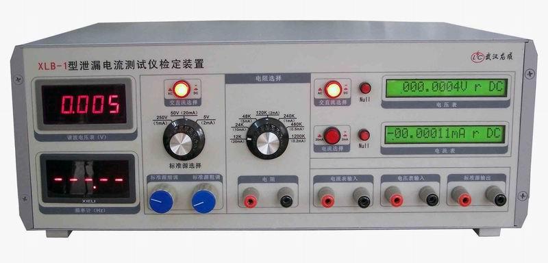 XLB-1泄漏电流测试仪检定装置