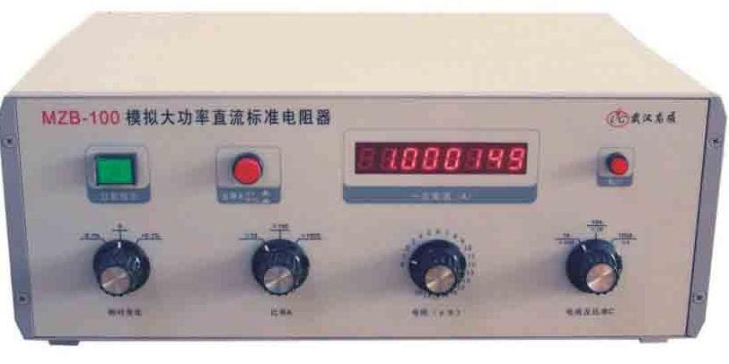 MZB-100回路电阻测试仪,直阻仪检定装置