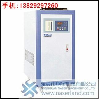油式模温机,模温机价格,模温机厂家
