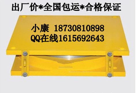 天然胶盆式橡胶支座桥兴技术过硬厂家出厂检测合格保证