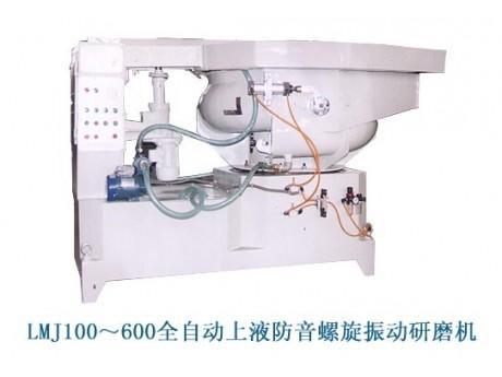 螺旋振动研磨机(无锡研磨机,山东研磨机)