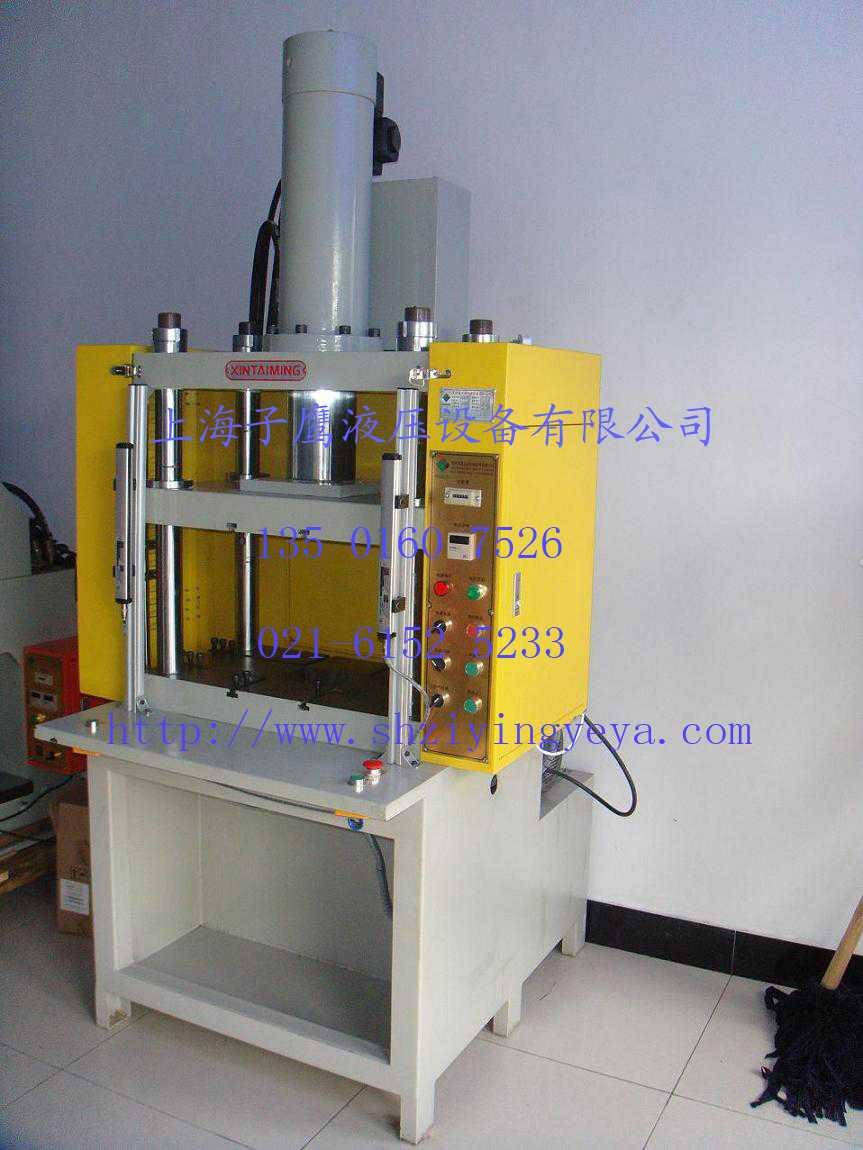 液压机械及部件-供应粉末成型液压机专业改造维修厂图片
