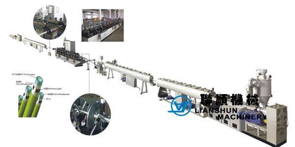 塑料管材设备-供应稳态ppr铝塑管生产线-中华机械网