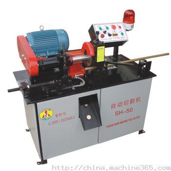 SH-50铜棒自动切割机,铜棒自动切割机销售商