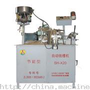 浙江自动铣槽机,台州自动铣槽机