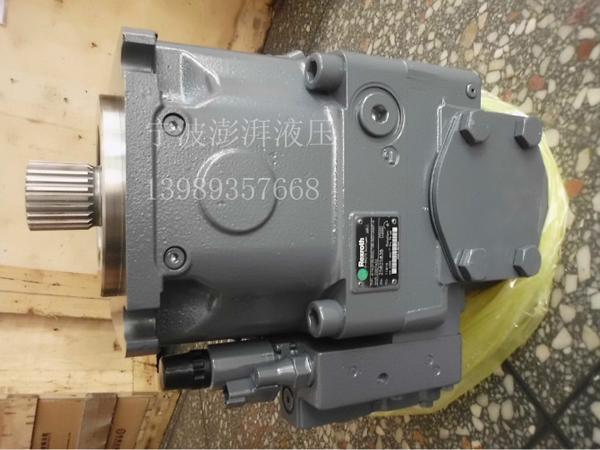 柱塞泵-供应a11vlo190液压泵总成-中华机械网