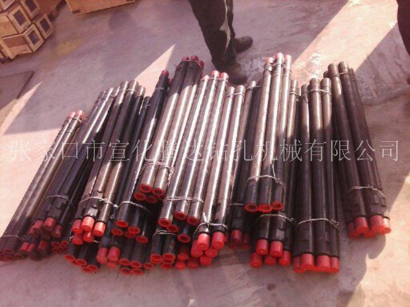 100B潜孔钻杆生产商
