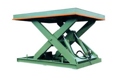其他行业专用设备-供应自行式液压升降台-中华机械网图片