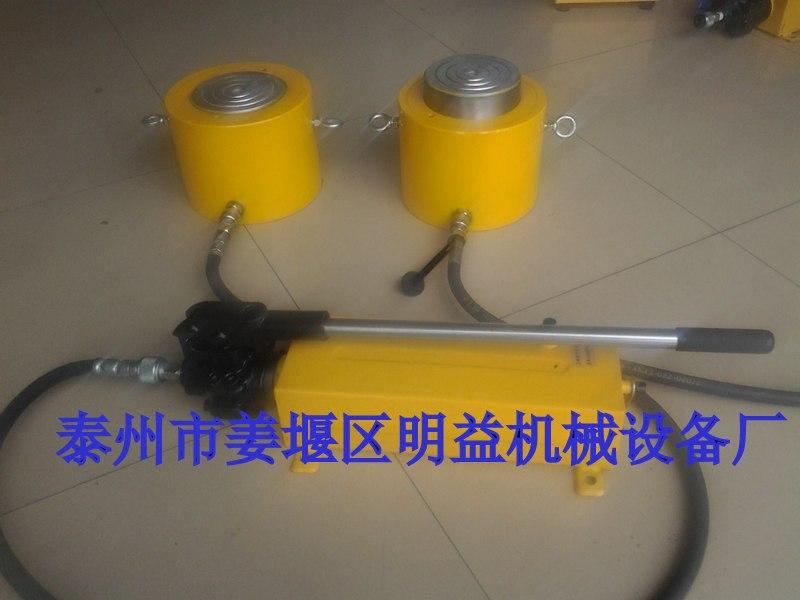 千斤顶生产现场 50t分离式液压千斤顶 dyg系列油压千斤顶