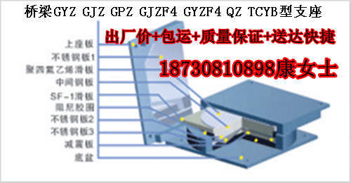广西东兴gpz(iii)桥梁盆式支座安装加固更换专业单位桥兴