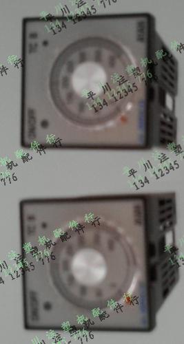 注塑机-供应批发长新电子尺,杰佛伦电子尺,长新温控器