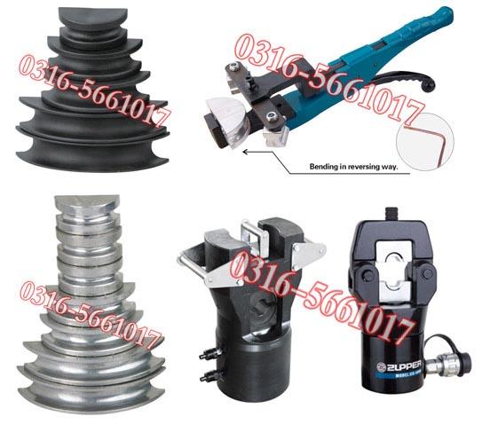 其他通用五金配件-供应手动液压弯管机|液压弯管器|压图片