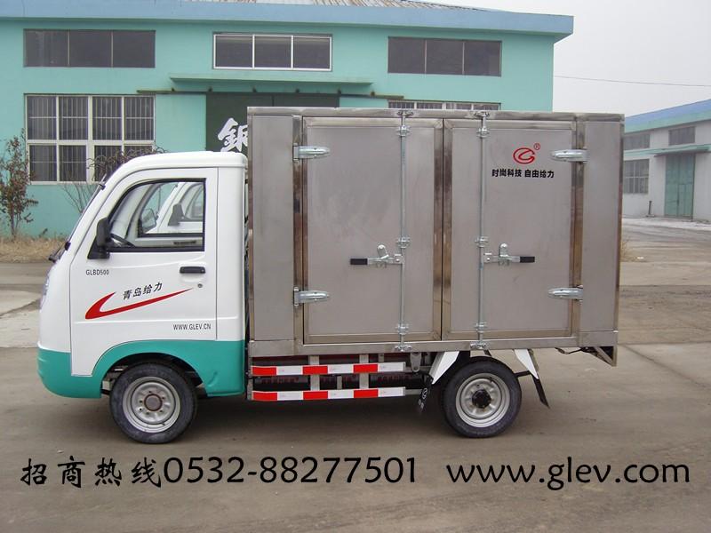 青岛给力电动厢式货车