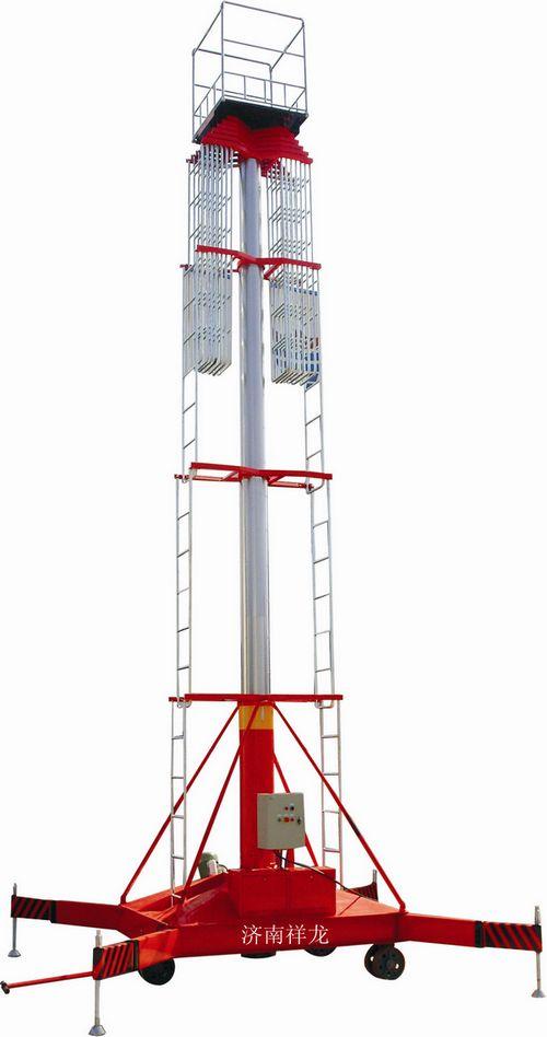 液压升降平台/液压升降机套缸式液压升降机