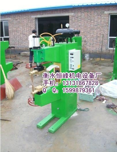 铁马凳专用焊机,马镫点焊机生产厂家,气动点焊机厂