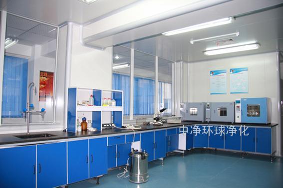 空气净化成套设备-供应微生物实验室设计建造-中华