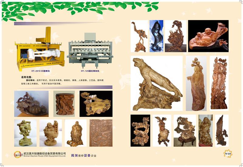 木工机床-供应九江木材雕刻机-中华机械网
