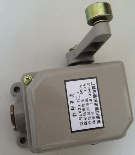 lx33-11单臂行程开关,起重机用限位开关