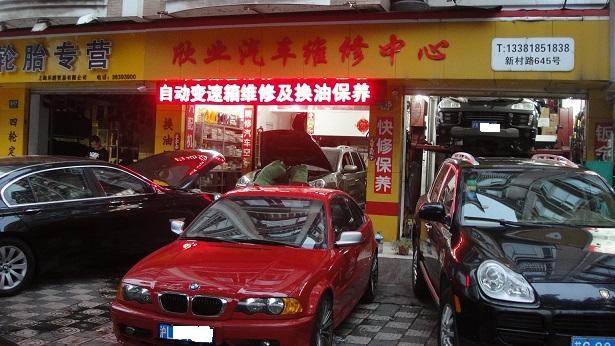 上海 宝马烧机油 免开缸维修 气门油封