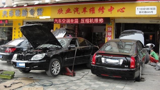 上海斯巴鲁汽车空调维修 上海凌志汽车空调维修
