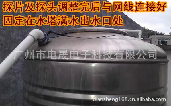 压力控制器-供应水塔供水自动控制器