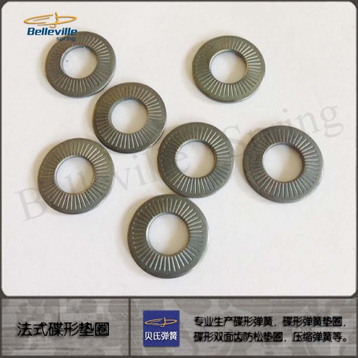 NFE25-511防滑印花蝶形垫圈