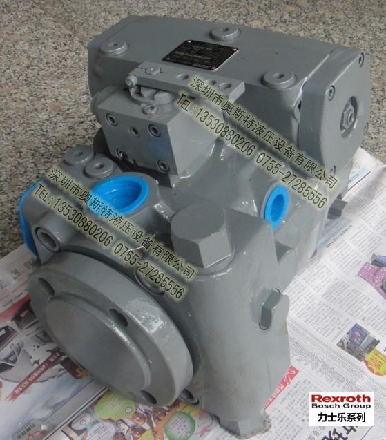 油泵带自锁启动电路图