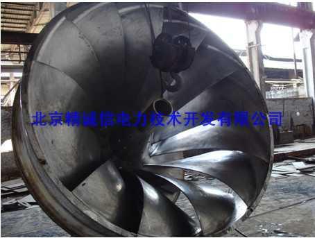 水轮机叶轮表面沉积金属陶瓷